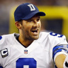 Cowboys Not Placing Romo on IR in Hopes For Playoffs