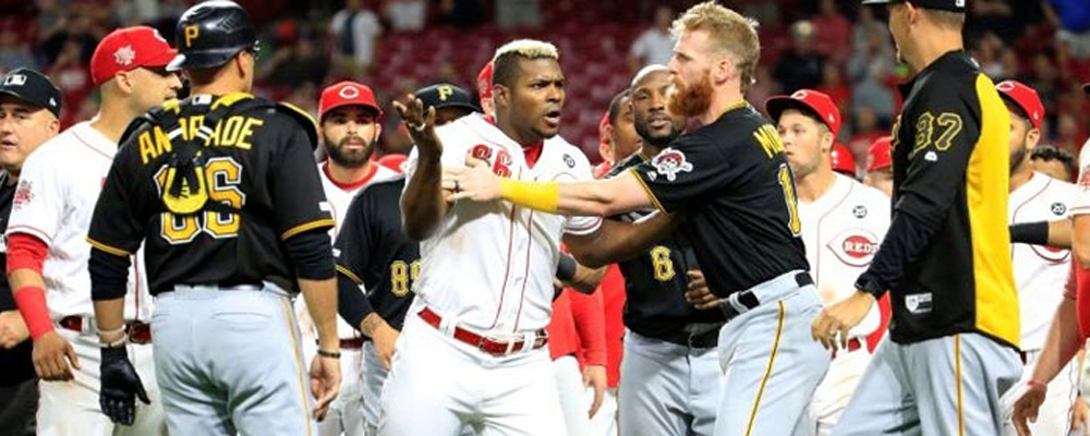 Yasiel Puig Involved In Massive Brawl Minutes After Being Traded To Indians