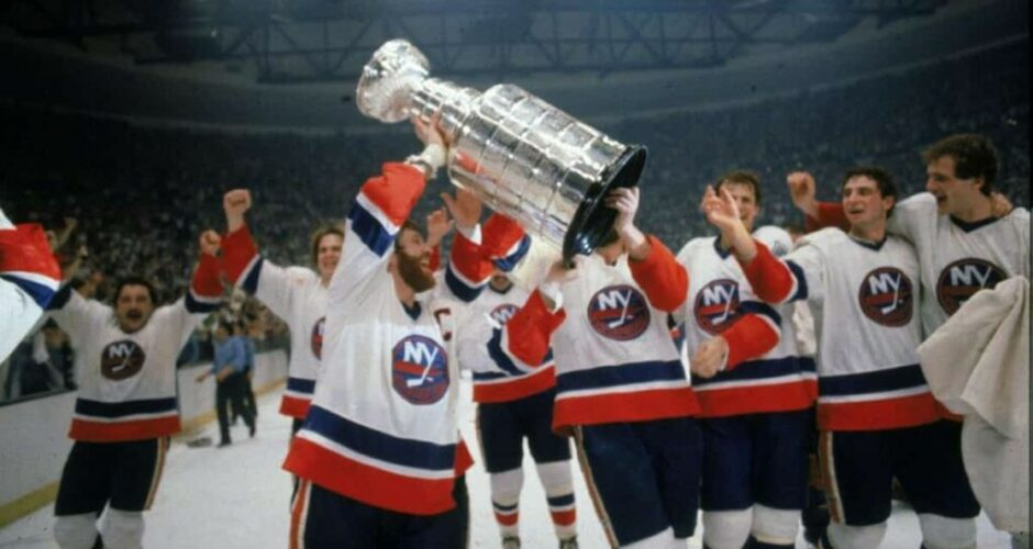 NY Islanders Legends Clark Gillies and Bobby Nystrom Talk 'Winning the Cup'